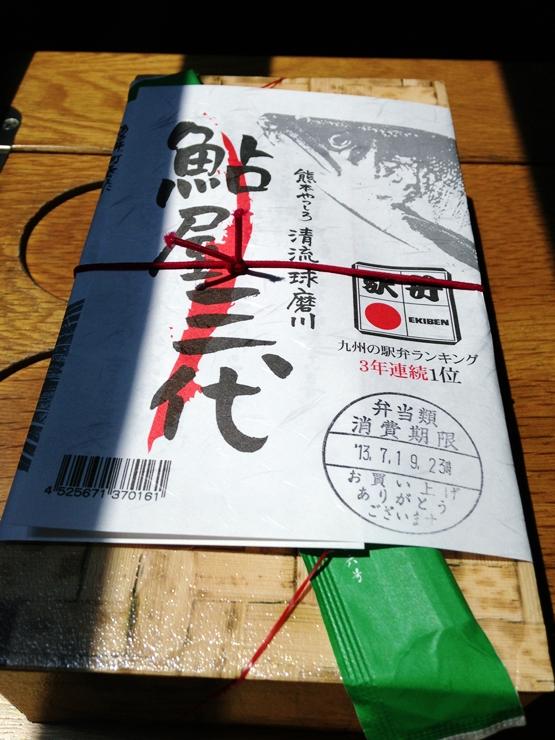 [가고시마 여행 (11)] 철덕 여행하면서 먹부림 中