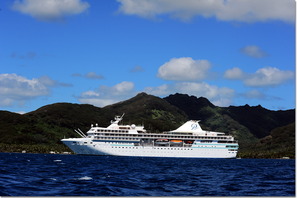 신성한 전설의 섬 : 라이아테아