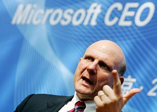 마이크로소프트(MS) 스티브 발머 CEO의 퇴진