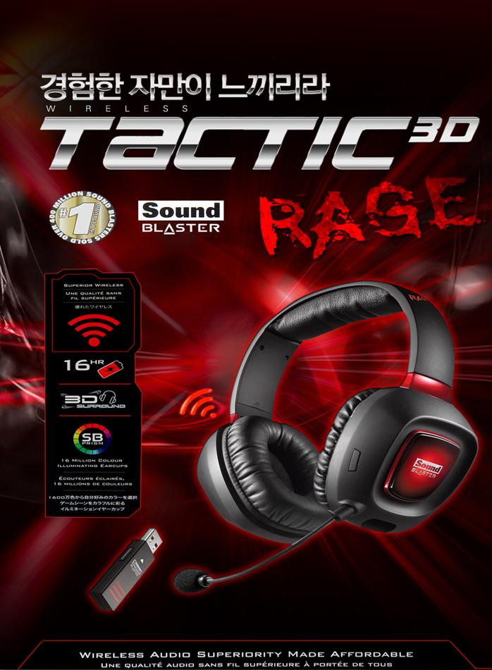 크리에이티브 사운드블라스터 TACTIC 3D RAGE WI..