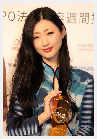 [The Best of Beauty 2013]단 미츠, 타입은 느슨..