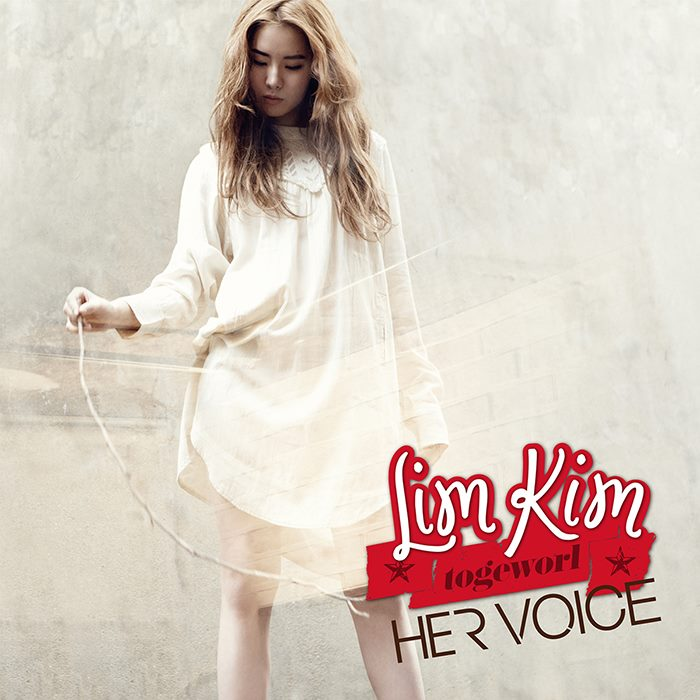 김예림 Lim Kim - Voice (feat.Swings)