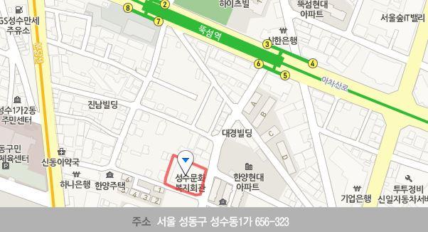 [성수아트홀] 열정 넘치는 콘서트 뮤지컬, 청..