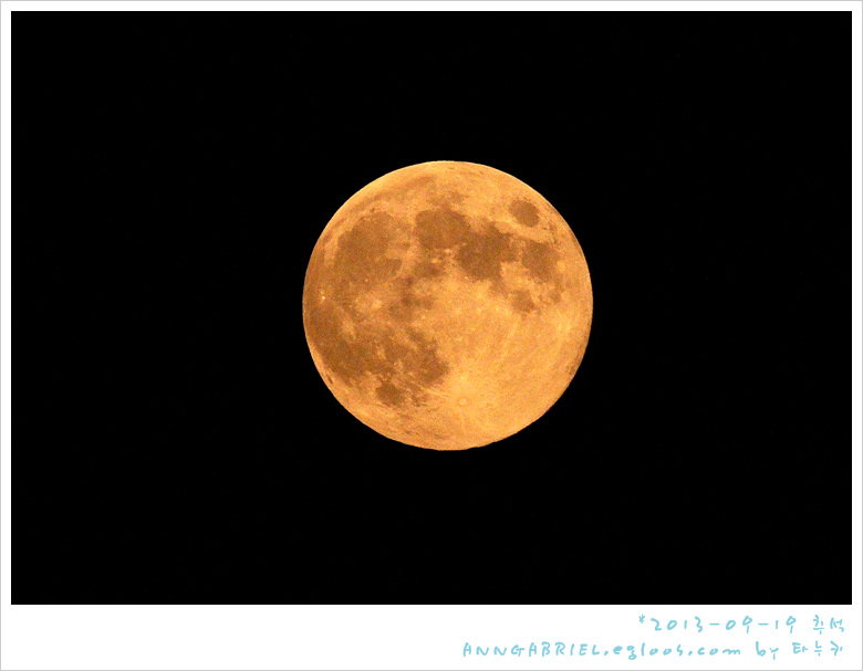 [추석] 한가위 추수 보름달~