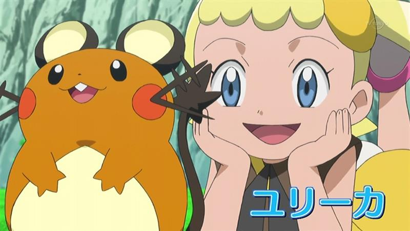 Pokemon Verena