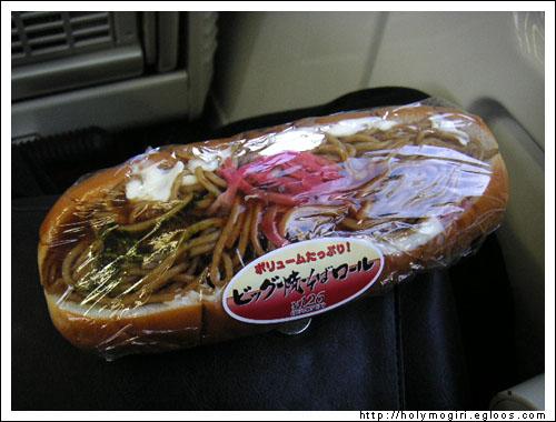 2006 일본 여행기 Day8 -후쿠오카- (1/10/2006)