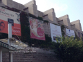 [전시] 알폰스 무하 전시회 :예술의 전당