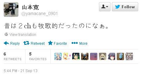 야마칸 감독 '예전에는 2ch도 목가적이었는데...'