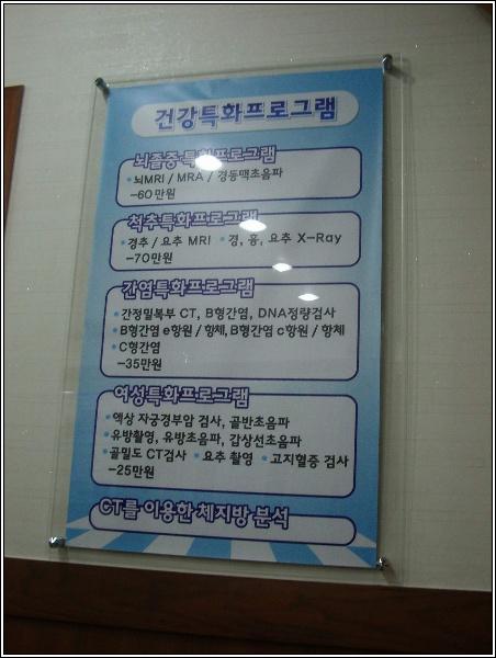 CT,X-RAY,MRI 검사비
