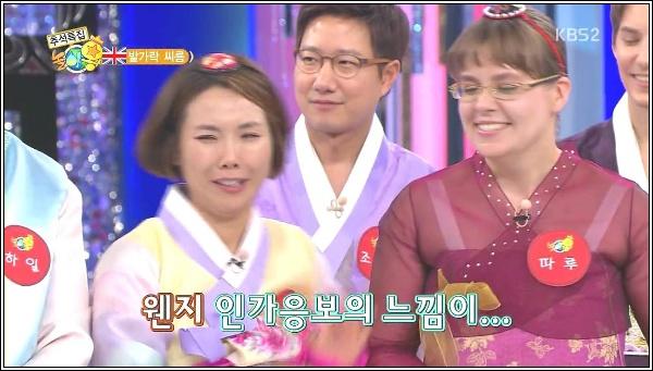 인가응보(방송자막 오타), 주간아이돌 욱일기 ..