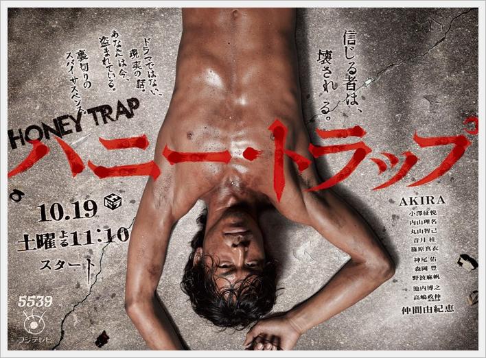 """EXILE·AKIRA, 단련된 육체미를 피로. """"전력 .."""