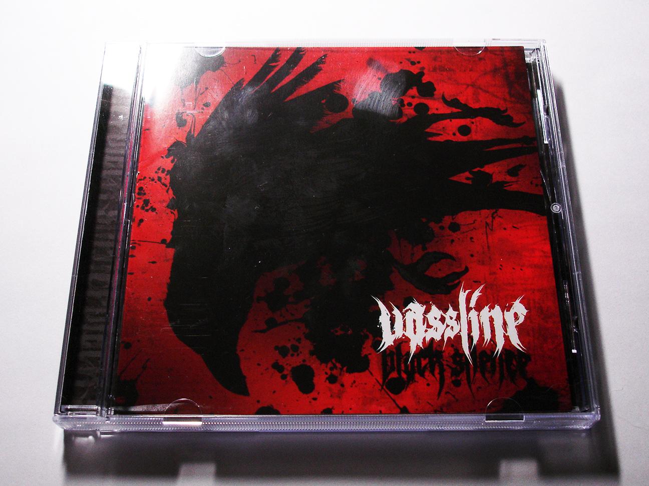 (album) Black Silence - Vassline