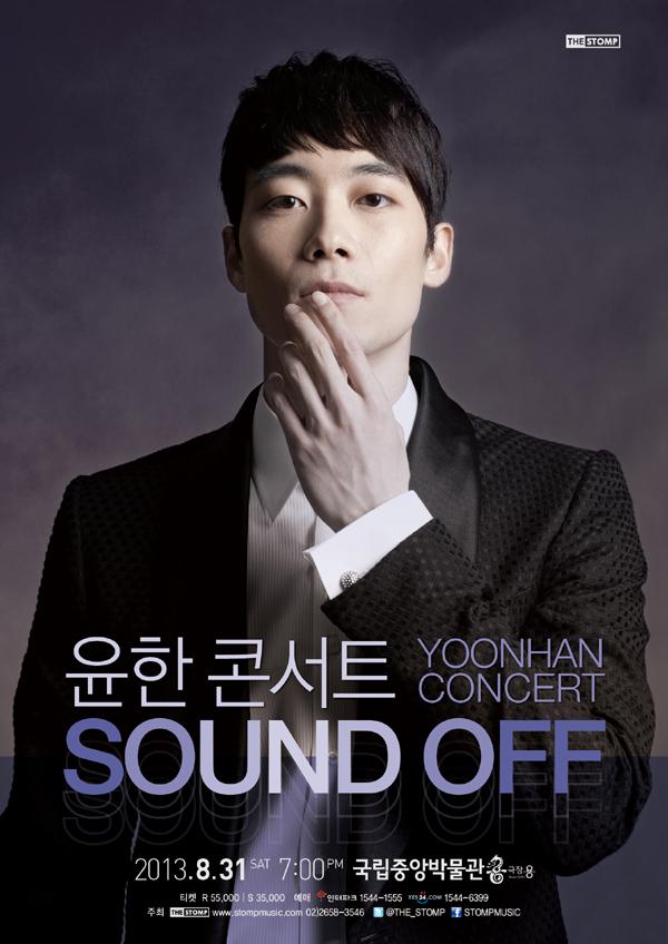 2013 윤한 Sound off