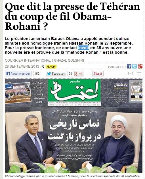 오바마-로하니 전화통화에 대한 이란 언론의 반응은?