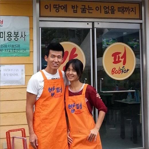 션-정혜영 부부, 결혼기념일 9주년 맞아 선행