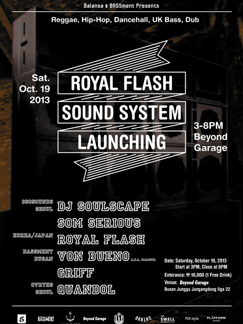 Royal Flash Sound System 런칭
