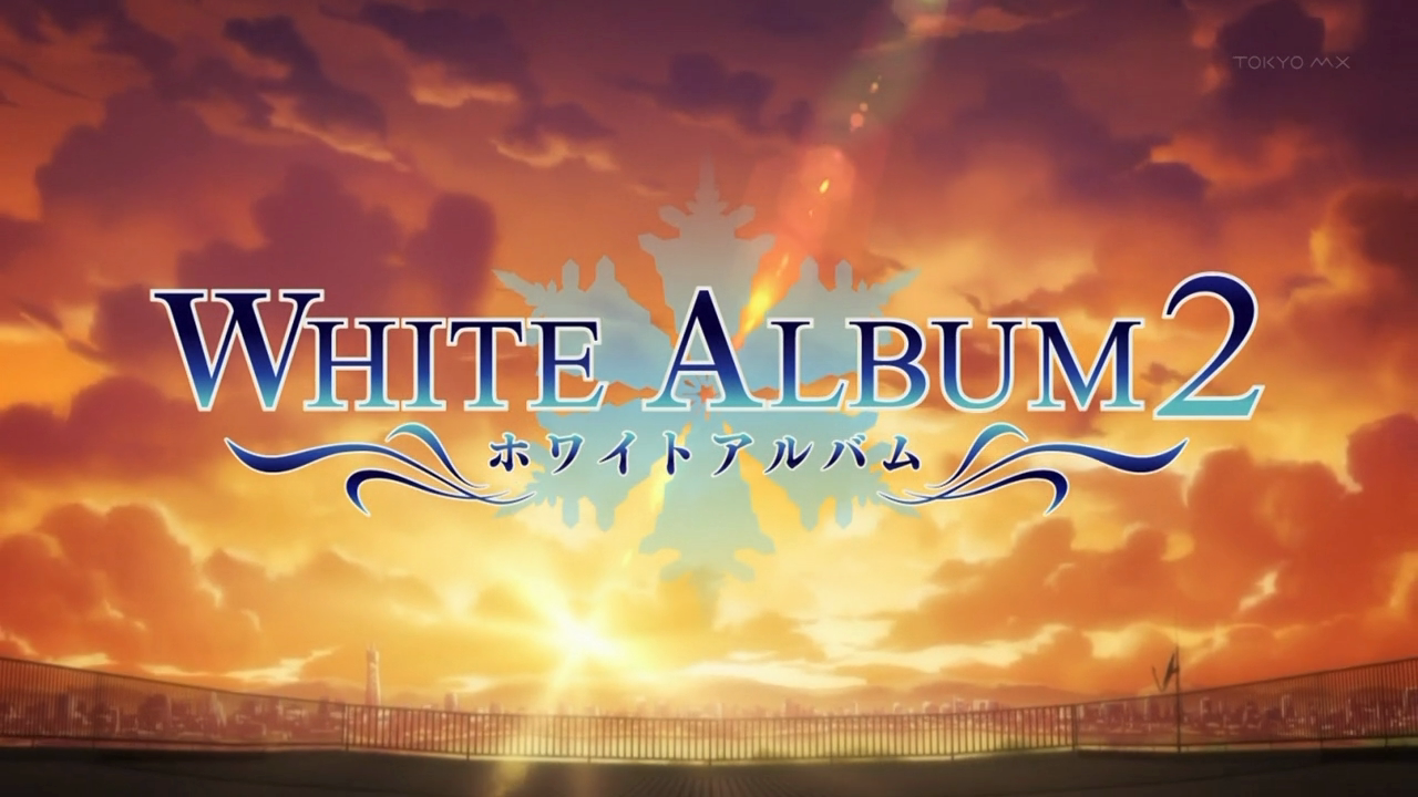 WHITE ALBUM 2 TVA 2화