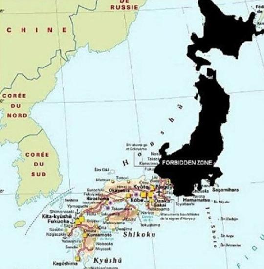 2. 후쿠시마와 악성루머 - 지도, 지도를 보자!