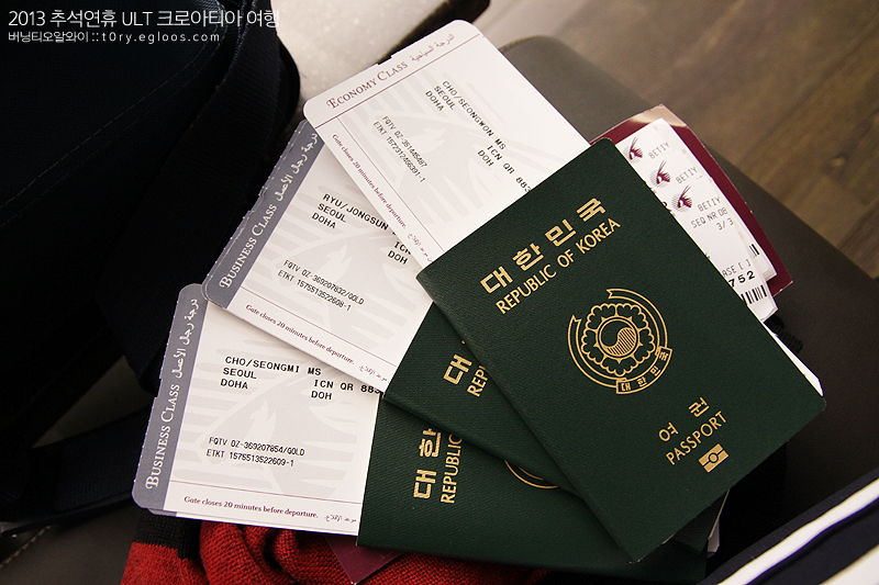 2013 크로아티아 여행 출발, 카타르 항공 비지니스..