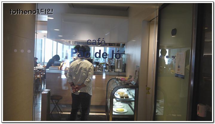 [13년 9월 후쿠오카]텐진의 런치가 맛있는 카페,..