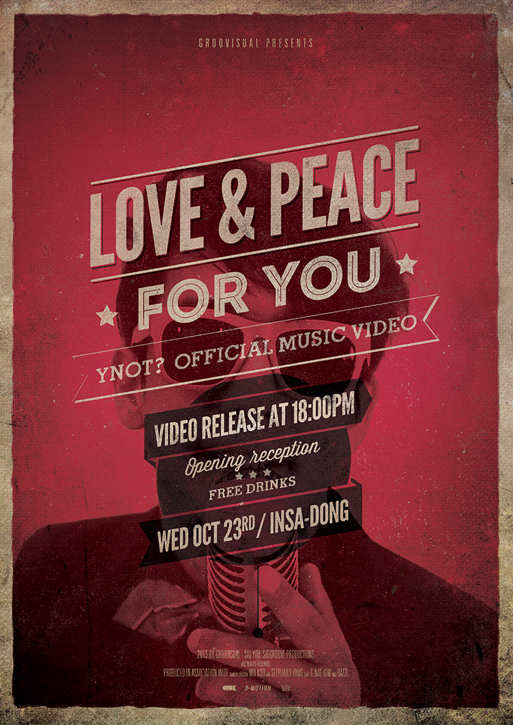 Ynot? 뮤직비디오공개 포스터(졸전용)