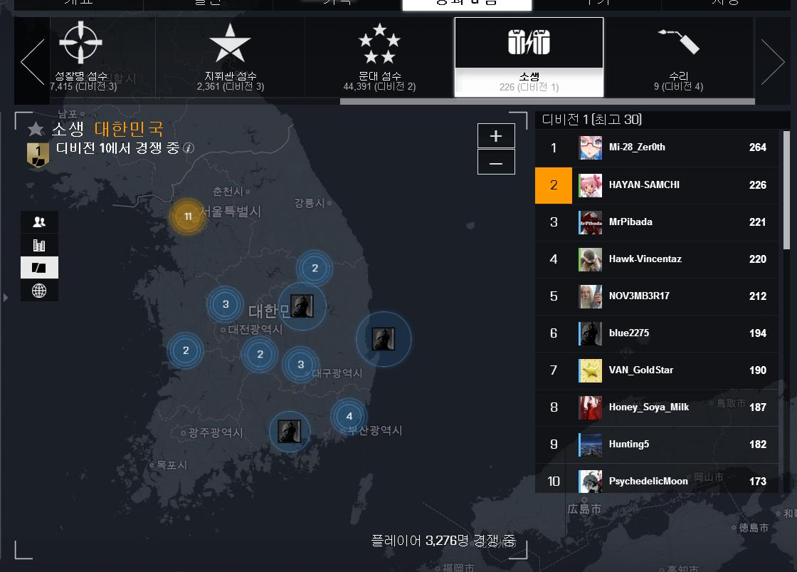[배틀필드4] 대한민국에서 2위!