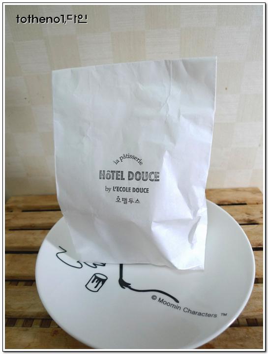 오뗄두스(HOTEL DOUCE),히말라야 페퍼 사브레