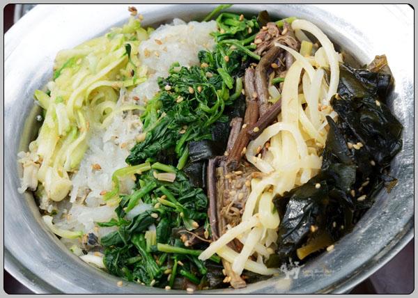 [통영] 통영의 나물 과 비빔밥