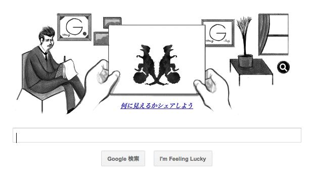 오늘 Google이 너무 난해햌ㅋㅋㅋㅋㅋ