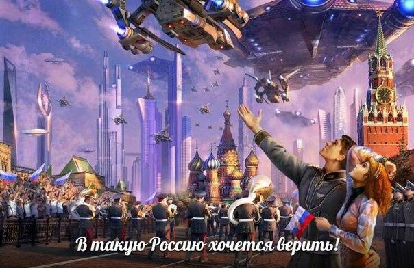 2076년 승리의 날 행사