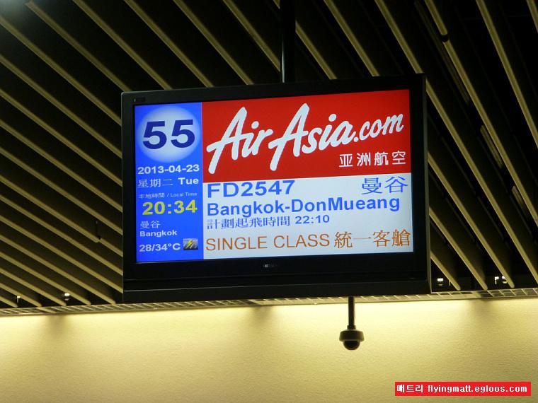 FD2547 MFM→DMK / 타이에어아시아 (Thai AirAs..