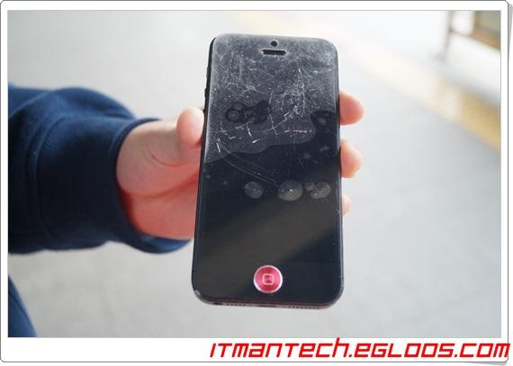 아이폰5 전면 액정 수리했습니다.