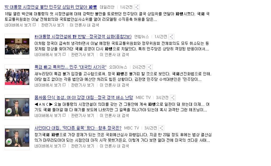 관동대지진, 3.1운동,강제동원 기록 추가 발견.