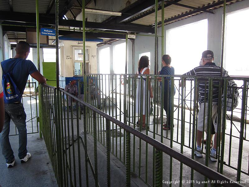쿠바 배낭여행 (9) 배를 타고 카사블랑카로