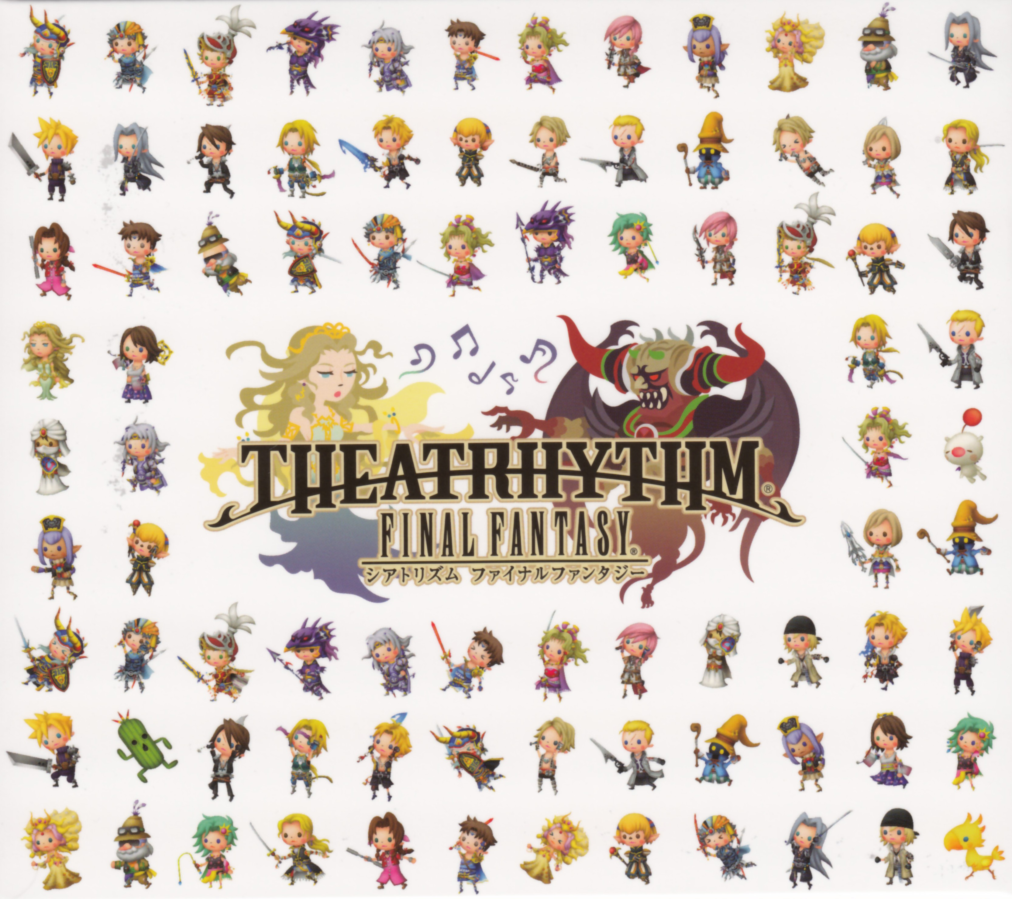 Theatrhythm Final Fantasy Compilation Album