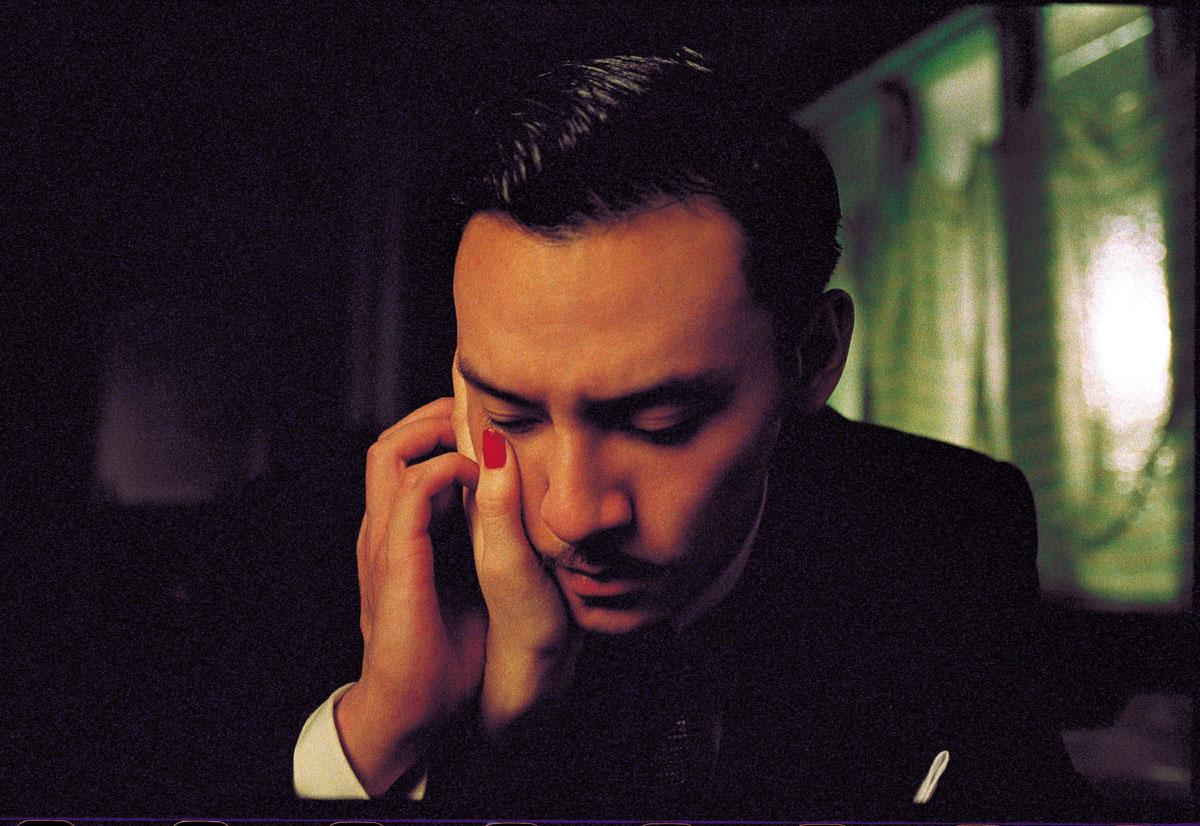 에로스 (Eros, 2004)
