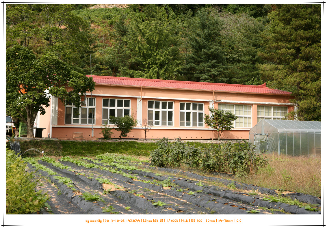 [2013/10/05] 엄마의 고향, 궁기국민학교