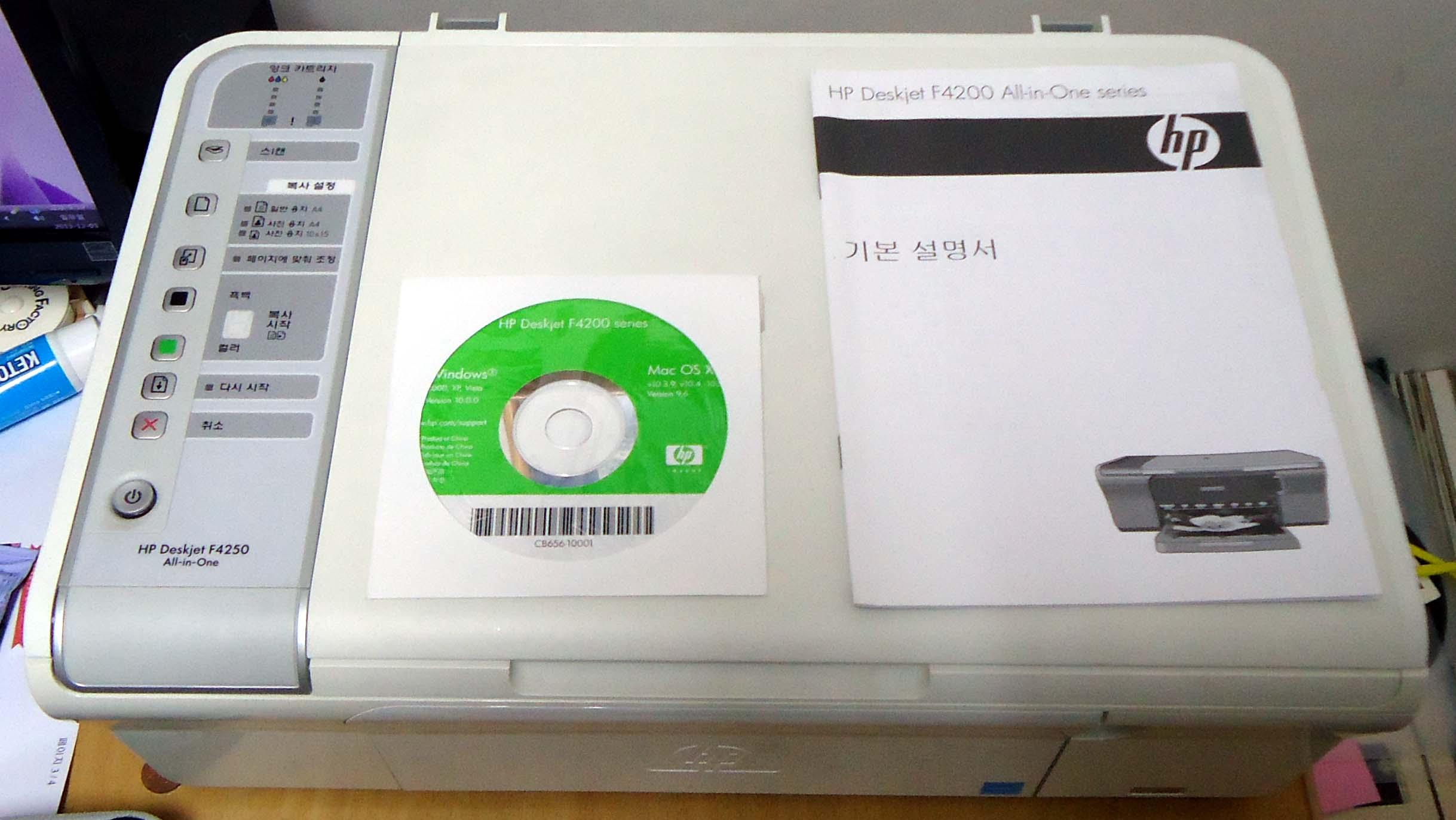 HP Deskjet F4200(복합기) 드립니다. [스캐너..