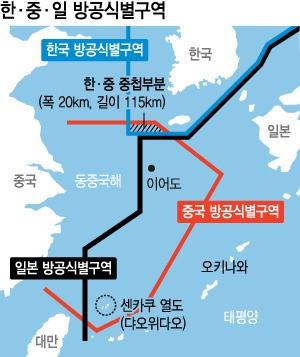 중국 방공식별구역 선포에 함대 강화카드;
