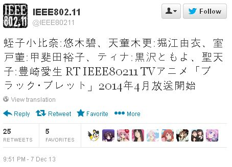 2014년 4월 신작 애니메이션 '블랙 불릿' 추가 성우 정보