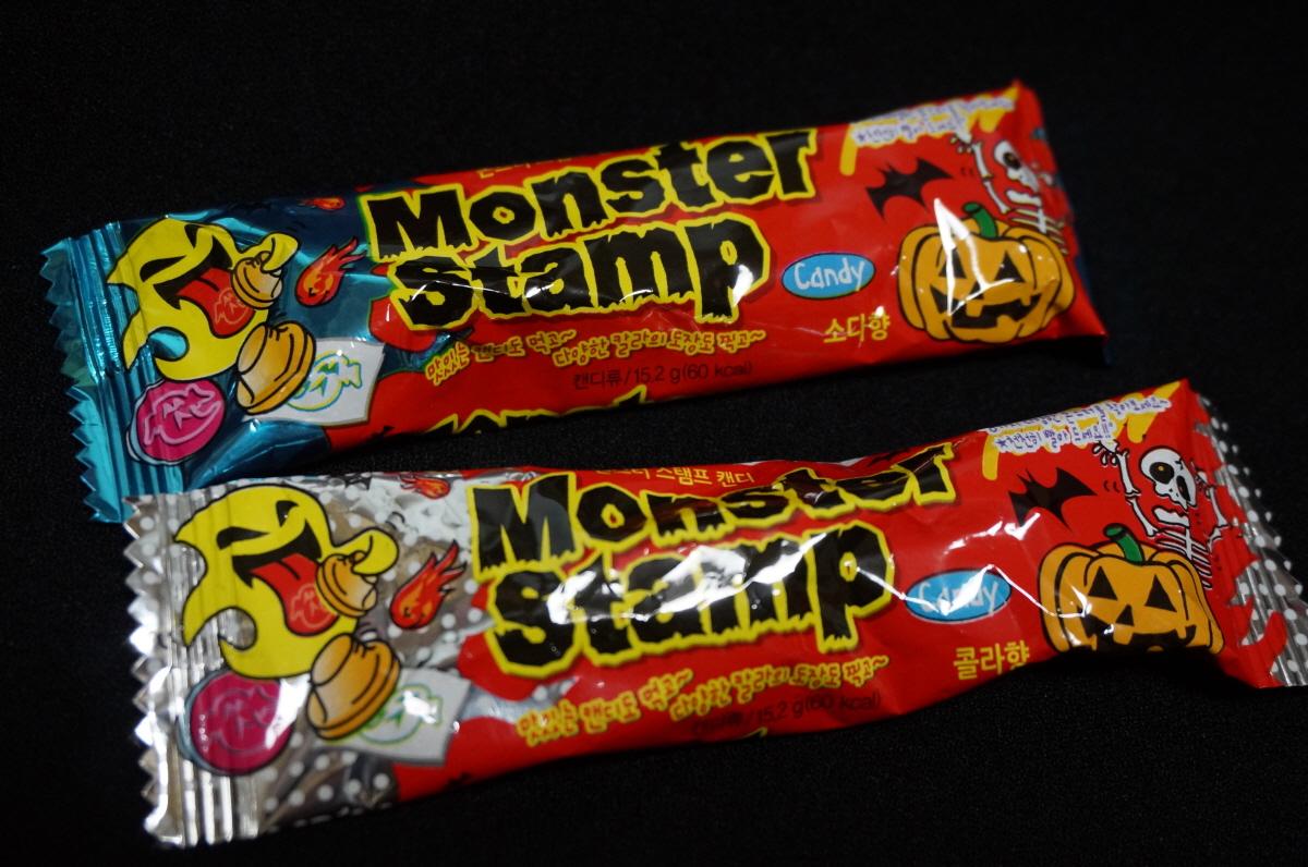 몬스터 스탬프 캔디 Monster Stamp Candy 할..