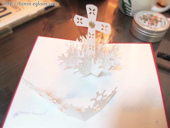 올해의 크리스마스 카드