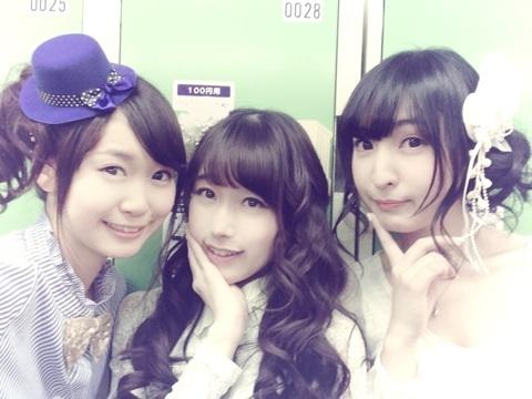 성우 고토 사오리씨가 자신의 블로그에 올린 사진