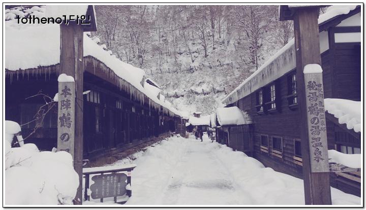 [13년 12월 눈의고장, 아키타 온천여행]자연 속에..