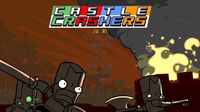 캐슬 크래셔즈(Castle Crashers) 리뷰