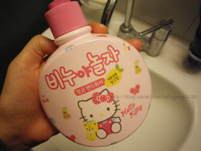 [LG생활건강]비누야 놀자 손세정제