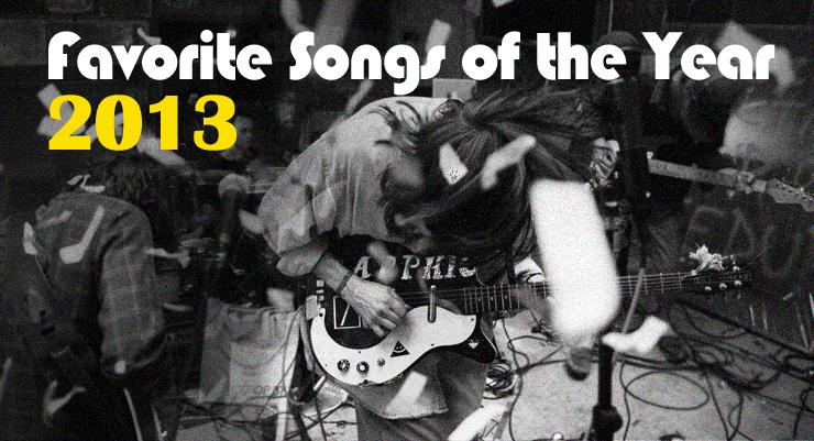 2013년의 음악들 Part 2.