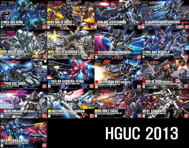 2013 유리달의 HGUC 대상