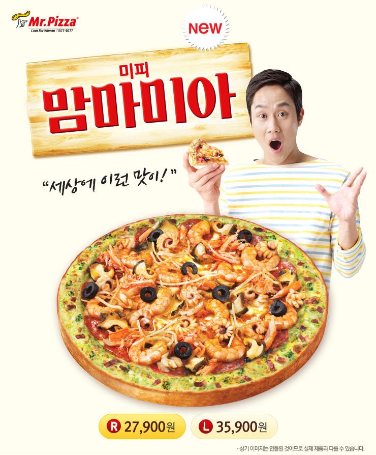 해산물 토핑+브로콜리 치즈스프 엣지의 조합, 맘..