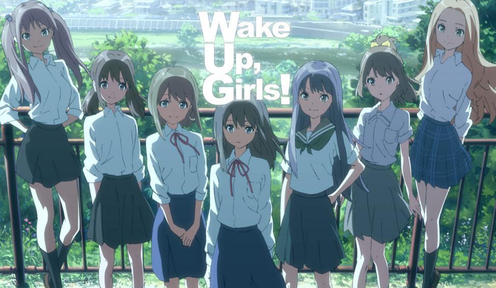 Wake Up, Girls! 에 대해서